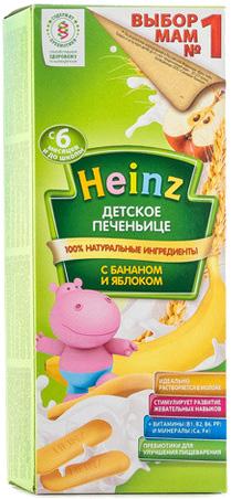 Печенье и сушки Heinz Печенье детское Heinz с яблоком и бананом с 6 мес. 160 г печенье heinz с 5 мес 60 г сашет