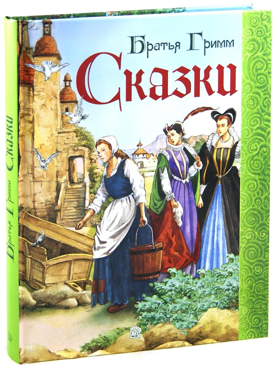 Художественная литература Лабиринт Книга для детей Лабиринт 14 кат. детская литература