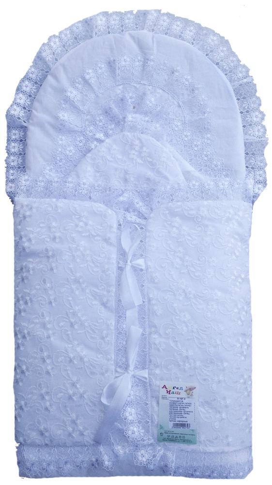 Первые вещи новорожденного Ангел наш Комплект для новорожденного Ангел наш, белый, гипюр и сатин (конверт,одеяло,чепчик-2шт.,пеленка-2шт.,распашонка-2шт.,уголок,чепч распашонка детская морозко фланель 18