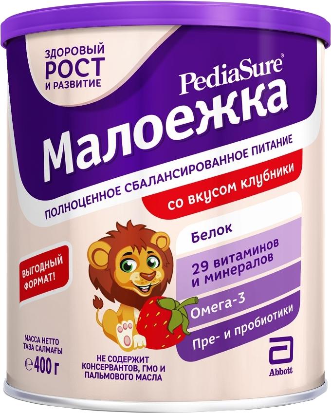 все цены на Полноценное сбалансированное питание PediaSure Малоежка PediaSure Малоежка с вкусом клубники с 12 мес. 400 г онлайн