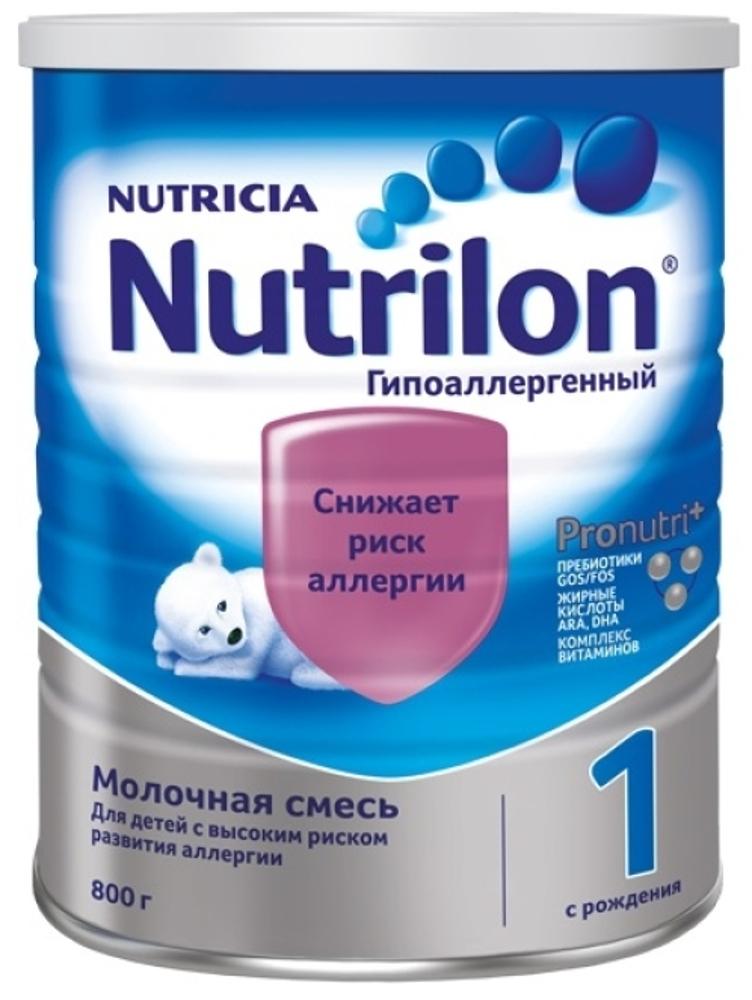 Молочная смесь Nutrilon Nutrilon (Nutricia) 1 гипоаллергенный (c рождения) 800 г