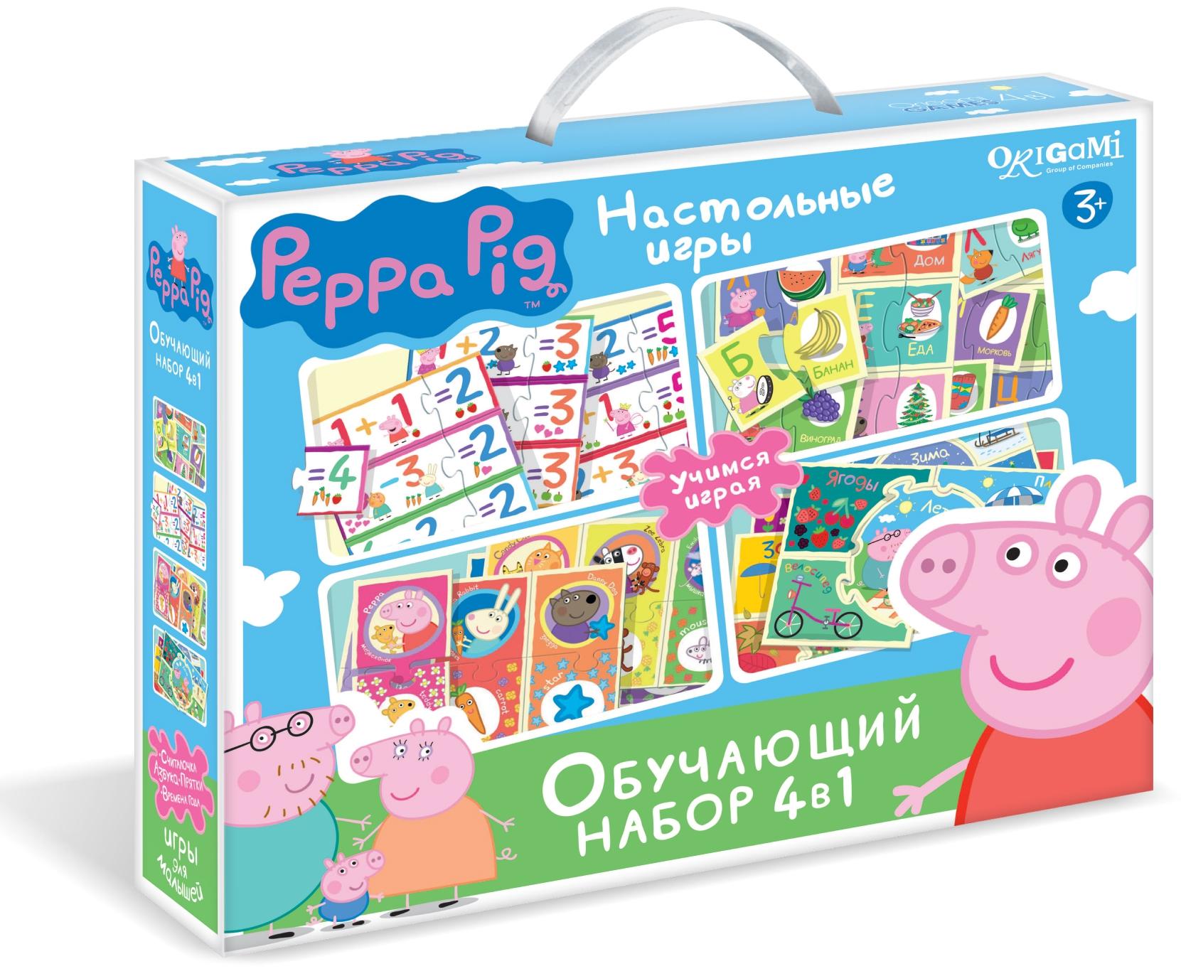 Купить Обучающий набор Origami «Peppa Pig» 4 в 1, Россия, azure