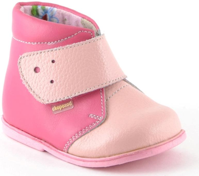 Ботинки и полуботинки Детский Скороход Ботинки ясельные для девочки, Детский скороход, розовые ботинки и полуботинки детский скороход ботинки для девочки детский скороход бордовые