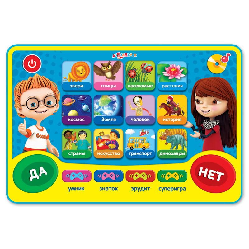все цены на Развивающие игрушки Азбукварик Планшетик Хочу все знать