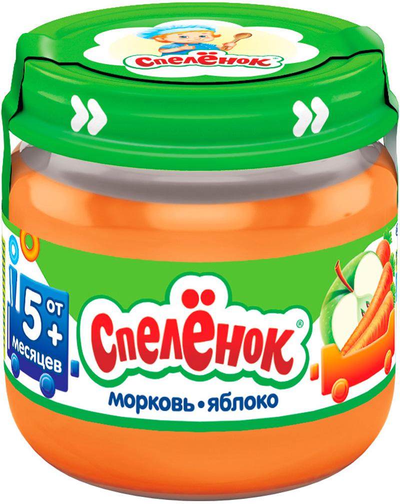 Пюре Спеленок Спелёнок Морковь, яблоко (с 5 месяцев) 80 г напитки спеленок спелёнок морковь с мякотью с 4 мес 200 мл