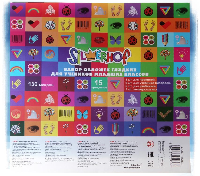Обложки для тетрадей и учебников Silwerhof для учеников младших классов набор текстовыделителей silwerhof prime 4 цвета 108031 00