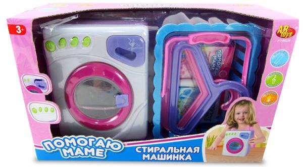 Стиральная машинка ABtoys Помогаю Маме машинка игрушечная нордпласт дорожная малыш