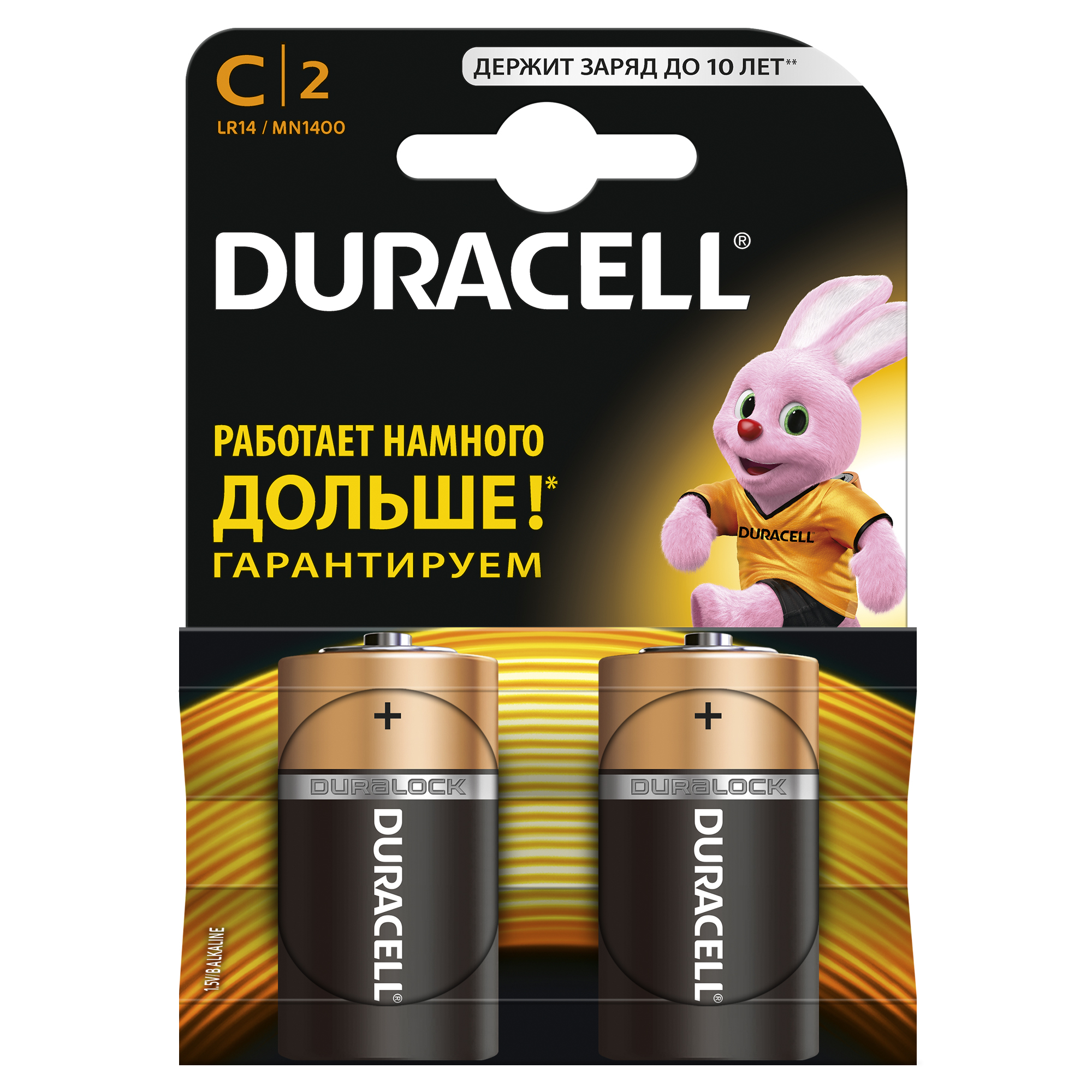 Батарейка Duracell LR14-2BL (20/60/6000) toner powder compatible for ricoh aficio mpc2030 2050 2530 2550 color toner