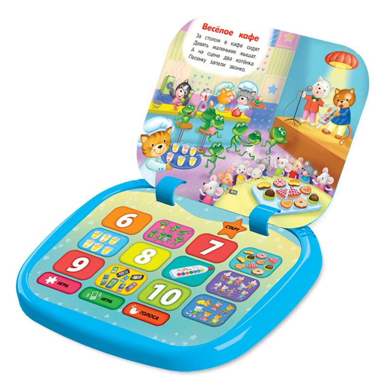 Обучающие Азбукварик Малышок: Первые уроки планшетик первые уроки