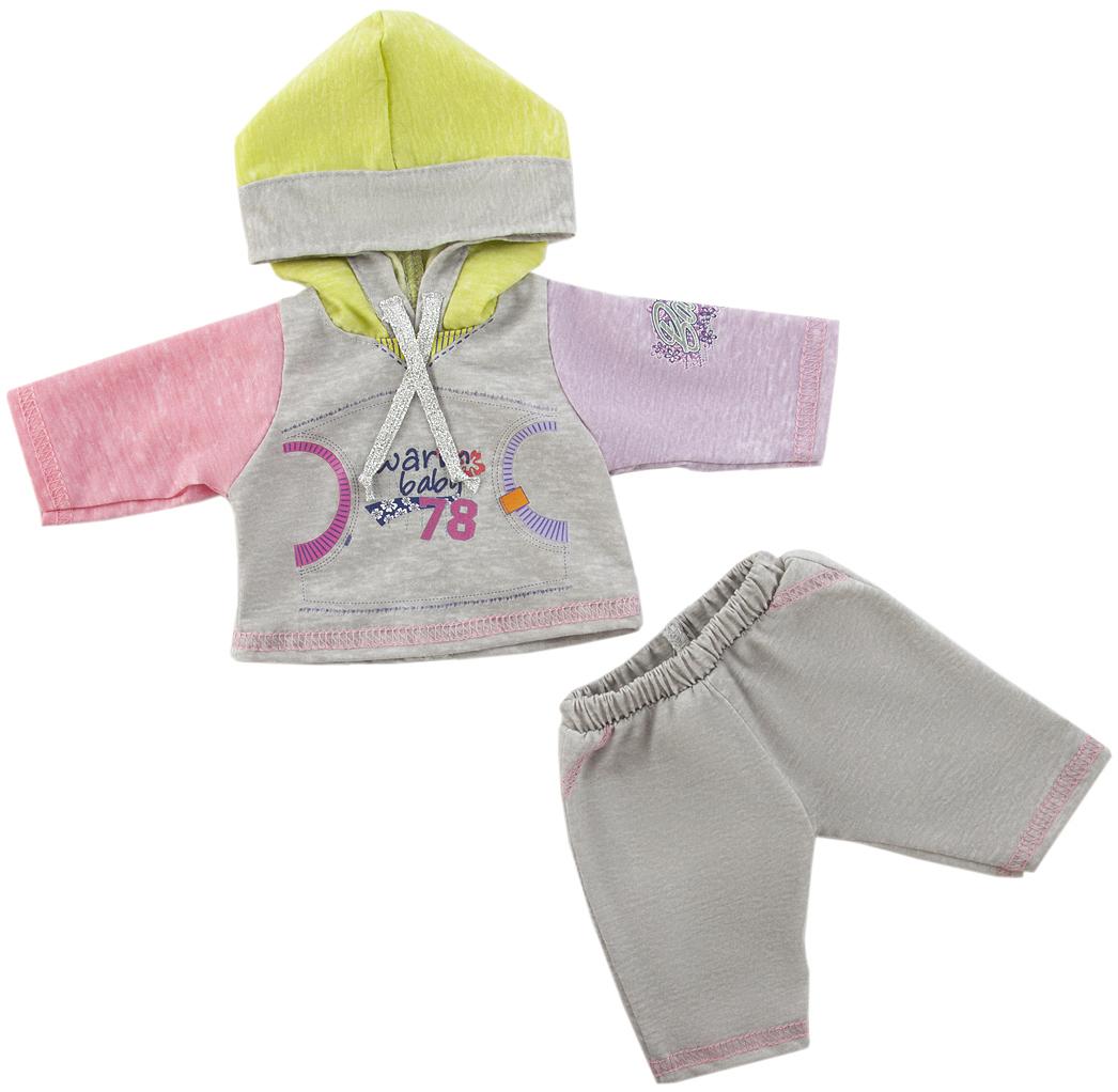 Одежда для кукол Mary Poppins Костюм для куклы Mary Poppins спортивный подростковый костюм лилового монстрика 38