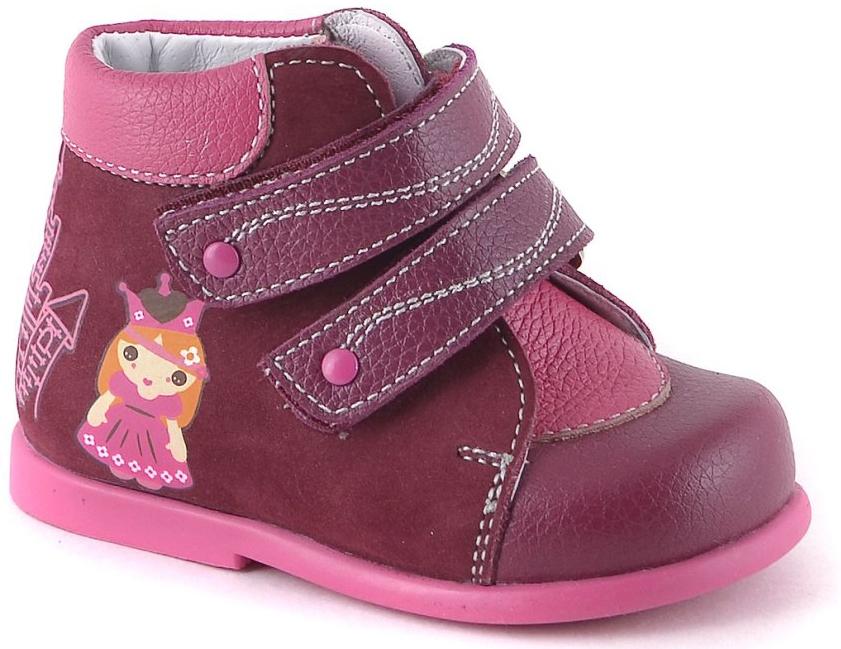 Ботинки и полуботинки Детский Скороход Ботинки для девочки Детский Скороход, бордовые ботинки и полуботинки детский скороход ботинки для девочки детский скороход бордовые
