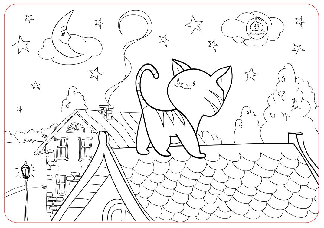 Коврик-раскраска ЯиГрушка «Котёнок»