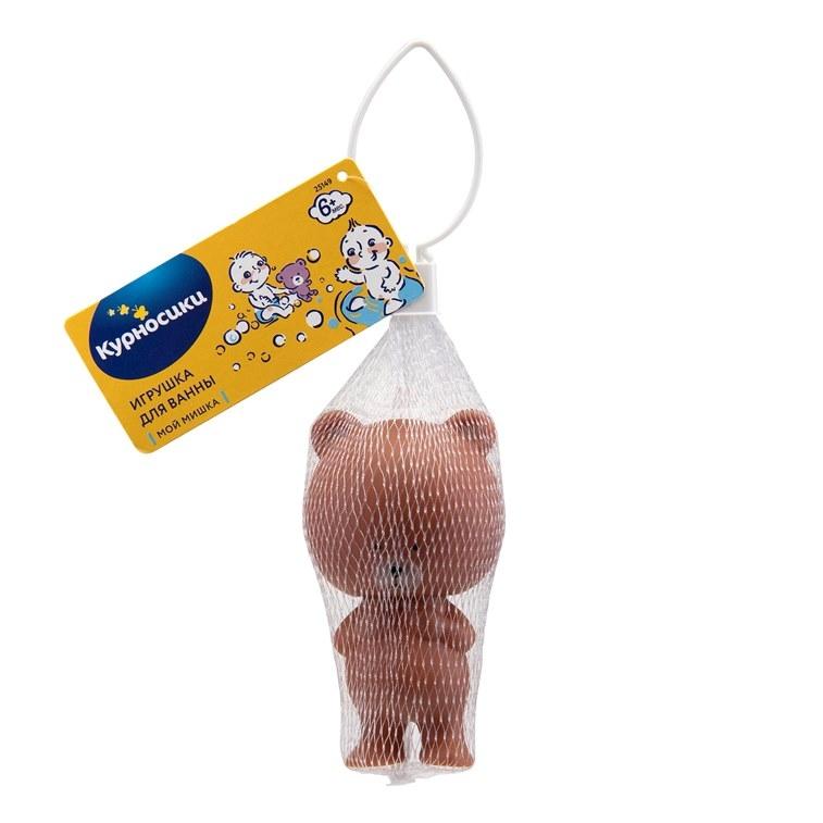 Игрушка для ванны Курносики Мой мишка игрушка для ванны курносики куколка аленка
