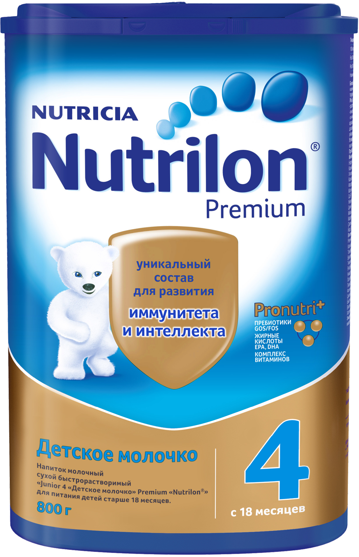 Молочная смесь Nutricia Nutrilon (Nutricia) 4 Premium (c 18 месяцев) 800 г цены онлайн