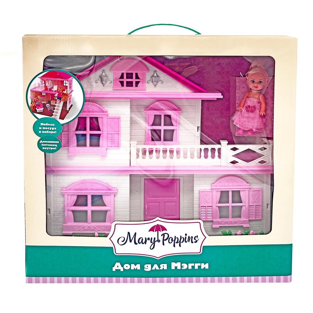 Домики для кукол Mary Poppins Дом Mary Poppins для Мэгги с куклой, мебелью и аксесс. цены