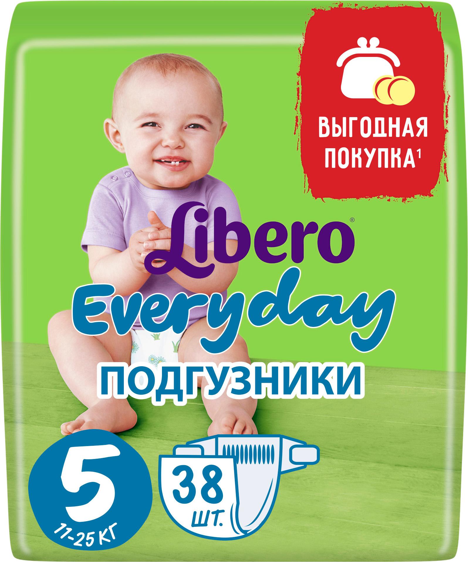 Подгузники для малышей Libero Everyday 5 (11-25 кг) 38 шт. цена