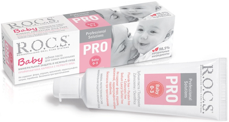 Baby Минеральная защита и нежный уход 45 г. с 0 мес.