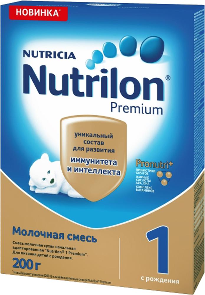 Молочные смеси Nutrilon Nutrilon (Nutricia) 1 Premium (c рождения) 200 г молочные смеси nutrilon заменитель 1 пребиотики с рождения 400 г