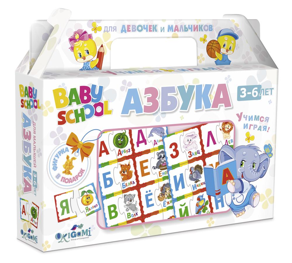 Развивающие и обучающие Origami Настольная игра Baby puzzle «Азбука» настольная игра развивающая интерхит азбука с ксюшей и андрюшей 37402