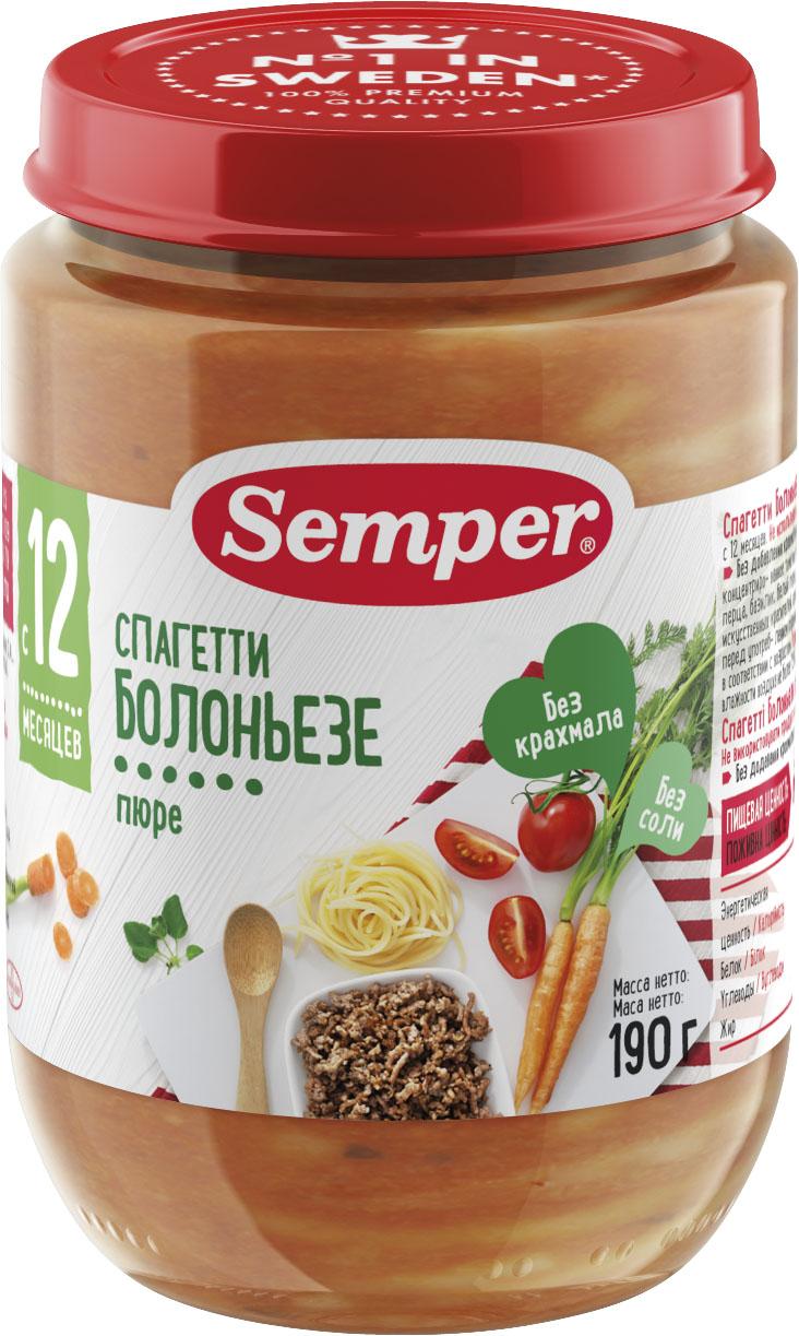Пюре Semper Semper Спагетти болоньезе (с 12 месяцев) 190 г каша semper semper молочная мультизлаковая с бананом малиной и йогуртом с 10 месяцев 200 г