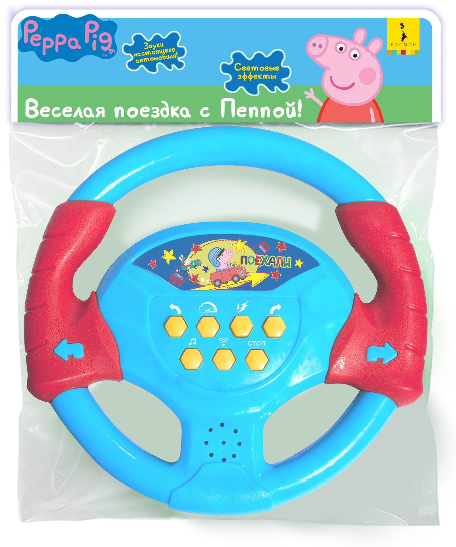 все цены на Развивающая игрушка Peppa Pig «Интерактивный руль», 1шт. онлайн