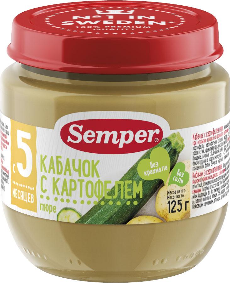 Пюре Semper Semper Кабачок с картофелем (с 5 месяцев) 125 г пюре gerber organic тыква и сладкий картофель с 5 мес 125 г