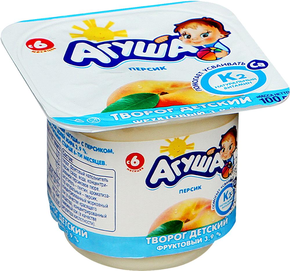 Молочная продукция Агуша Творог Агуша Персик 3,9% с 6 мес. 100 г агуша пюре мясное агуша говядина 6 2% 80 г с 6 мес