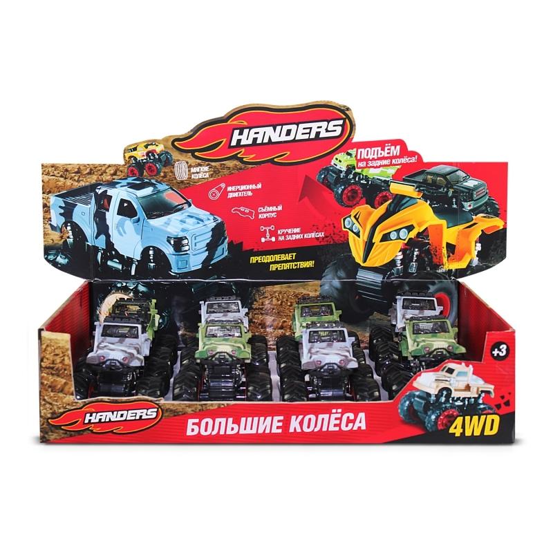 Инерционная игрушка Handers Большие колёса: вожак