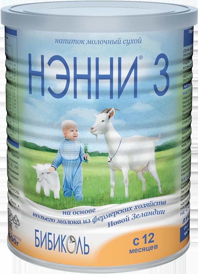Молочная смесь Бибиколь БИБИКОЛЬ Нэнни 3 (от 1 года) 400 г мамако 3 молочко детское с бифидобактериями на основе козьего молока с 1 года 800г