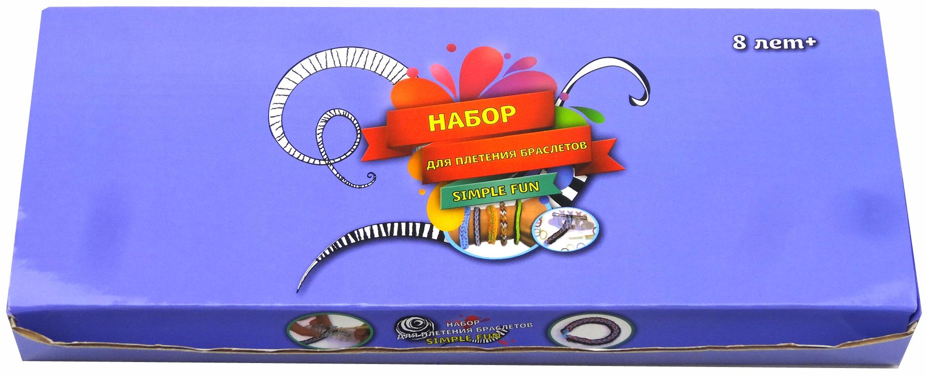 Украшения Simple Fun Набор для плетения браслетов Simple Fun «Loom» 600 шт. украшения simple fun набор для плетения браслетов simple fun loom ребристые 200 шт