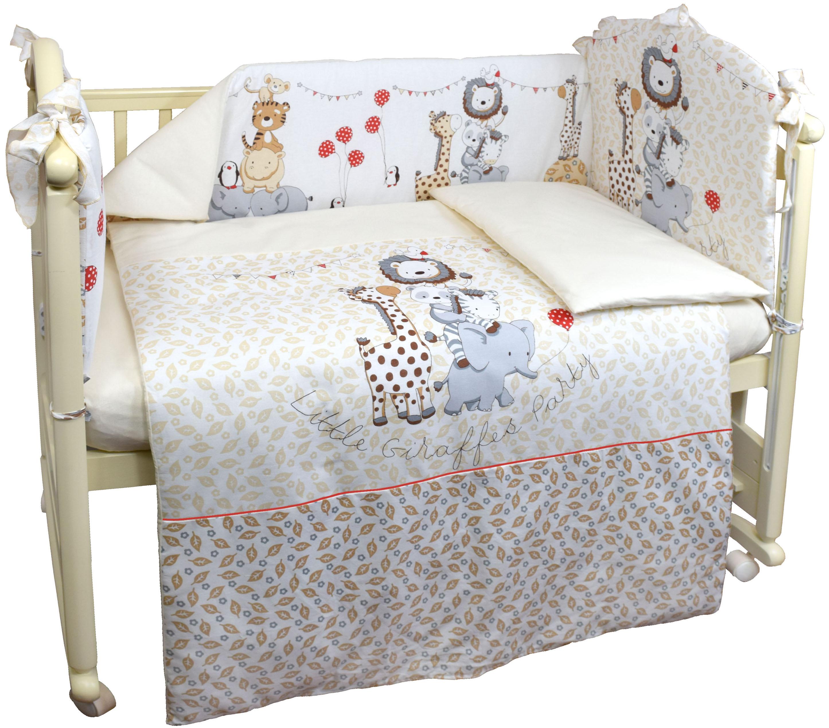 Постельное белье для малышей L'Abeille Вечеринка маленького жирафа карман на кроватку bombus светик розовый