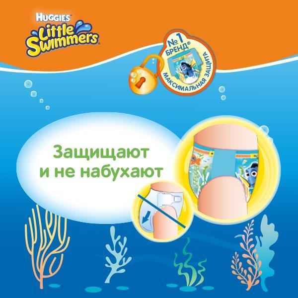 Подгузники Huggies Подгузники для плаванья Huggies «Little Swimmers» 5-6 (12-18 кг) 11 шт.