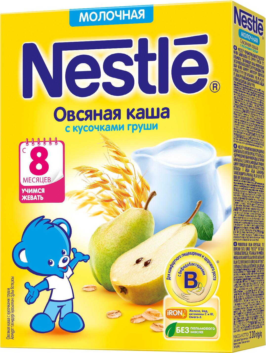 Каша Nestle Nestlé Молочная овсяная с грушей (с 8 месяцев) 220 г