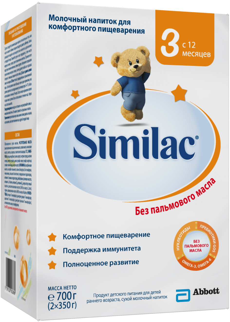 Молочная смесь Similac Similac (Abbott) 3 (с 12 месяцев) 700 г сухие similac similac abbott premium 3 с 12 месяцев 900 г
