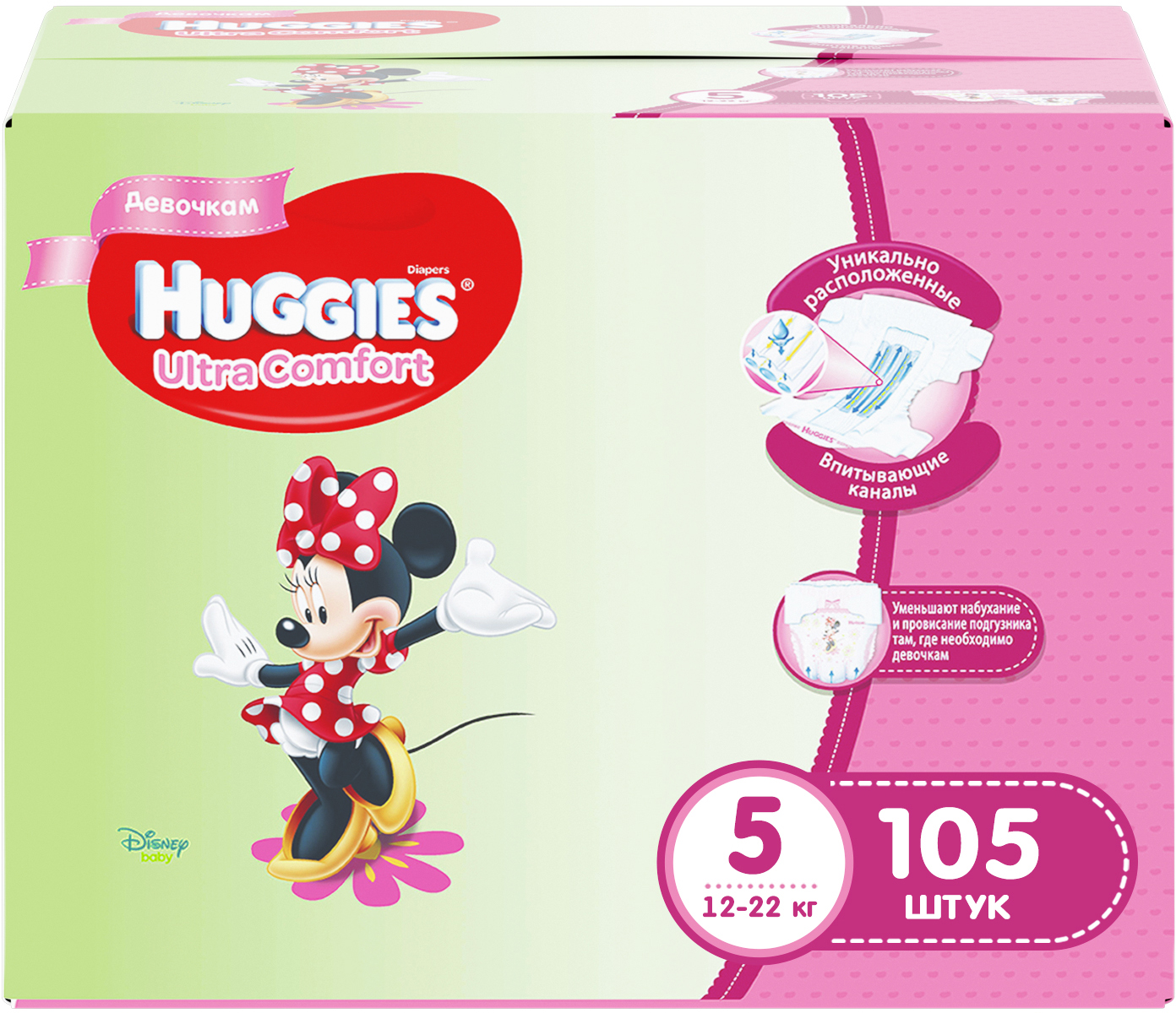 Подгузники Huggies Ultra Comfort для девочек 5 (12-22 кг) 105 шт. подгузники huggies ultra comfort для девочек 5 12 22 кг 105 шт