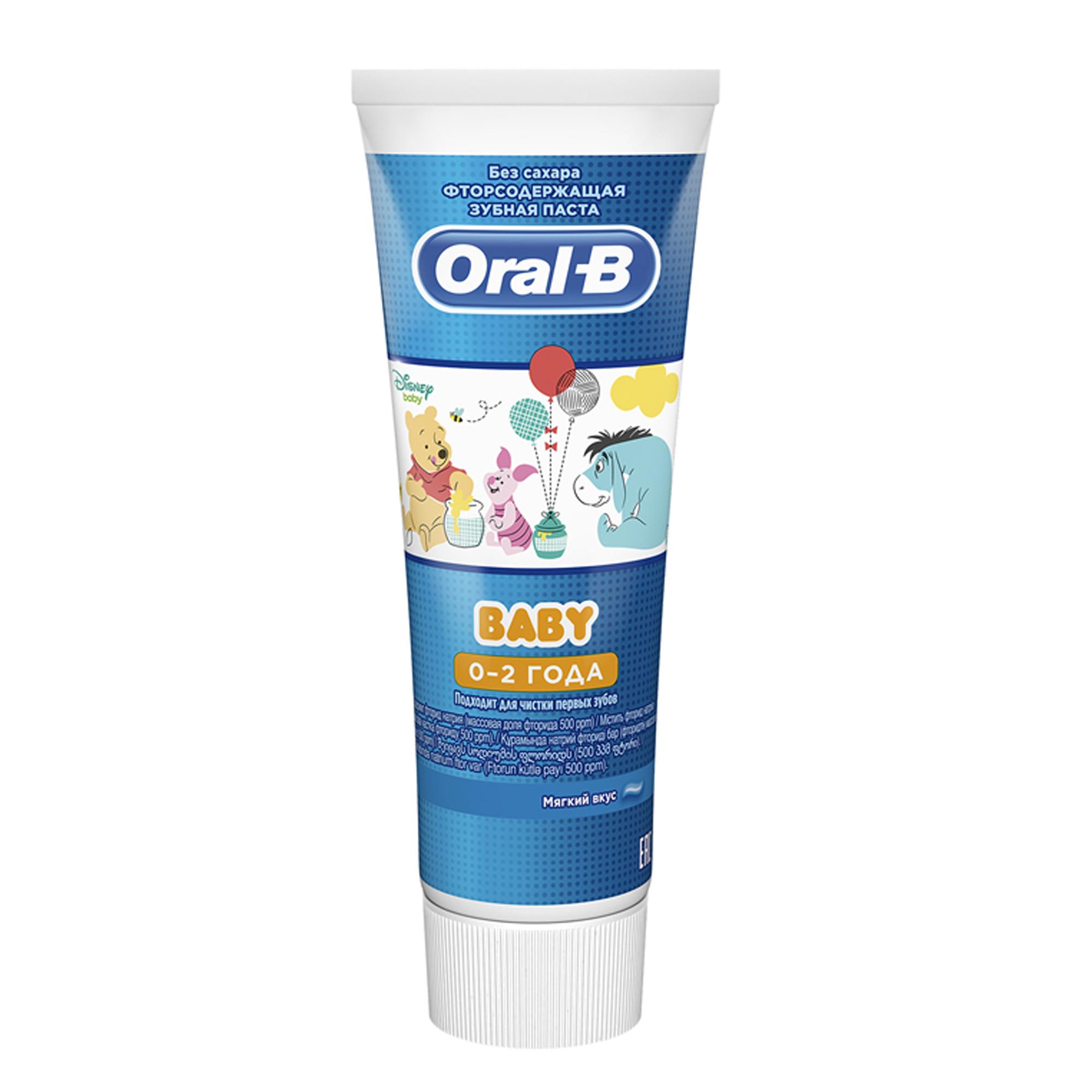 Зубная паста Oral-B «Винни Пух» с рождения 75 мл винни вода детская с рождения 0 5л