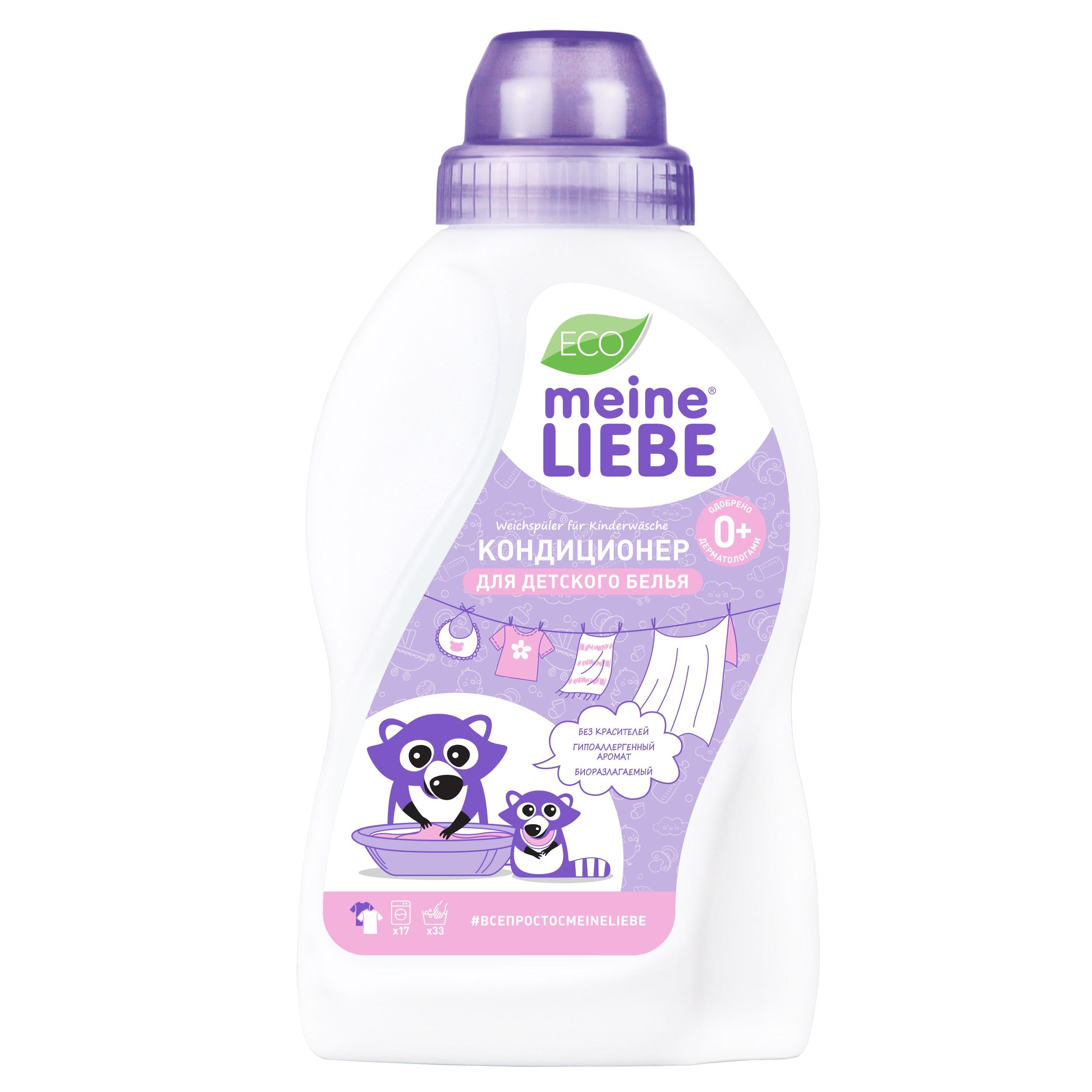 Кондиционер Meine Liebe Концентрат 500 мл. гель для мытья посуды meine liebe концентрат гранат и цветы шиповника 500 мл