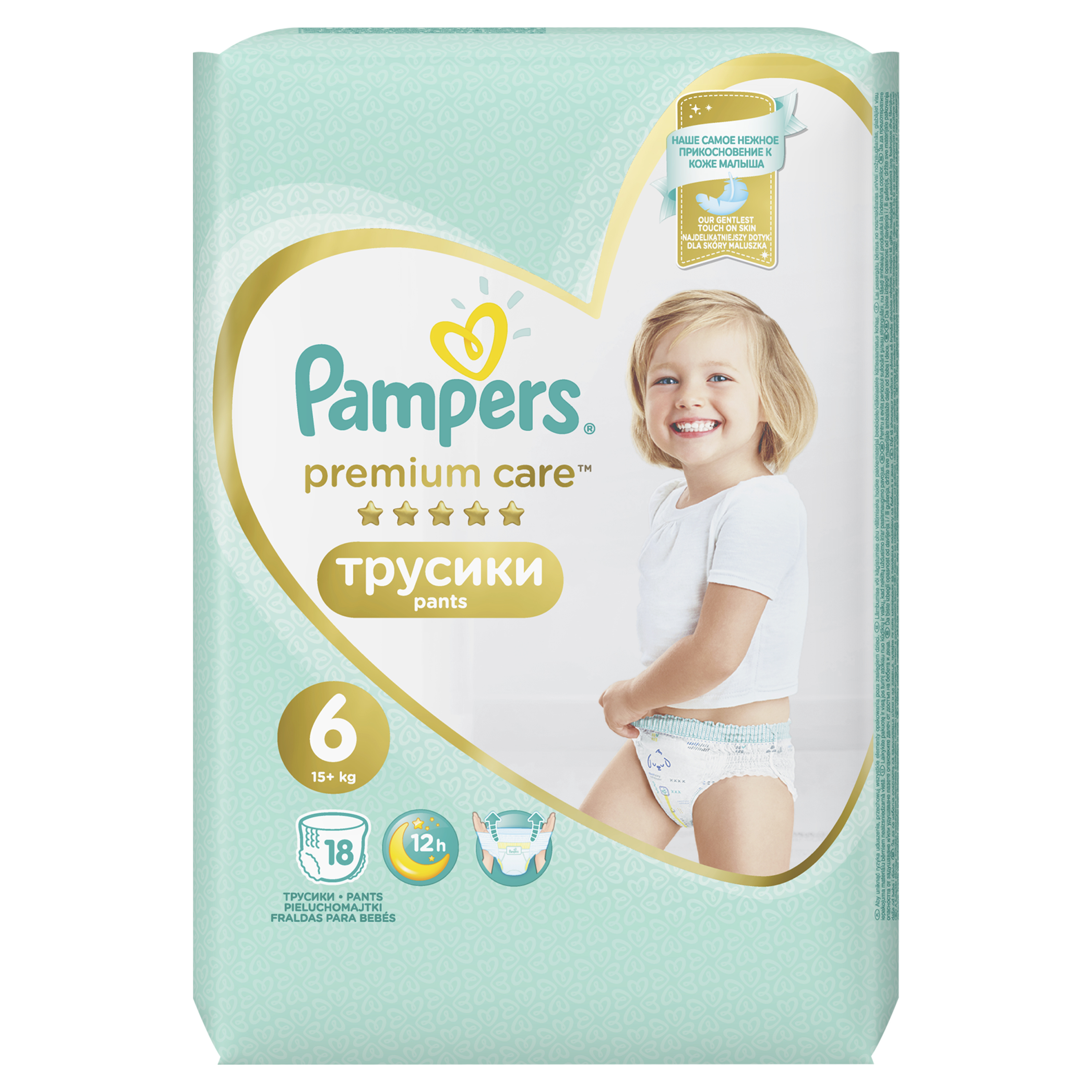 Подгузники-трусики Pampers Трусики-подгузники Pampers Premium Care Pants Extra Large 6 (от 15 кг) 18 шт. wltoys 12428 12423 1 12 rc car spare parts 12428 0091 12428 0133 front rear diff gear differential gear complete