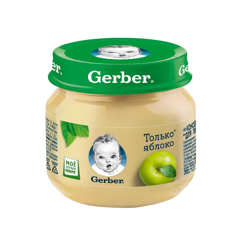 Пюре Nestle Gerber Только яблоко (с 4 месяцев) стеклянная банка 80 г пюре nestle gerber индейка по домашнему с кусочками с 9 мес 200 г