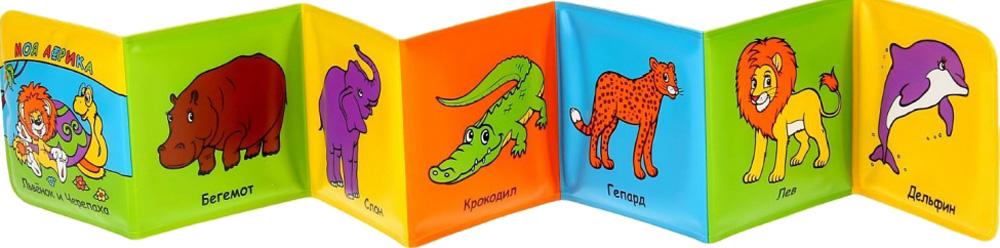 Игрушки для ванны Умка Львенок и Черепаха тарелка картонная bulgaree green праздник d 23cm 10шт