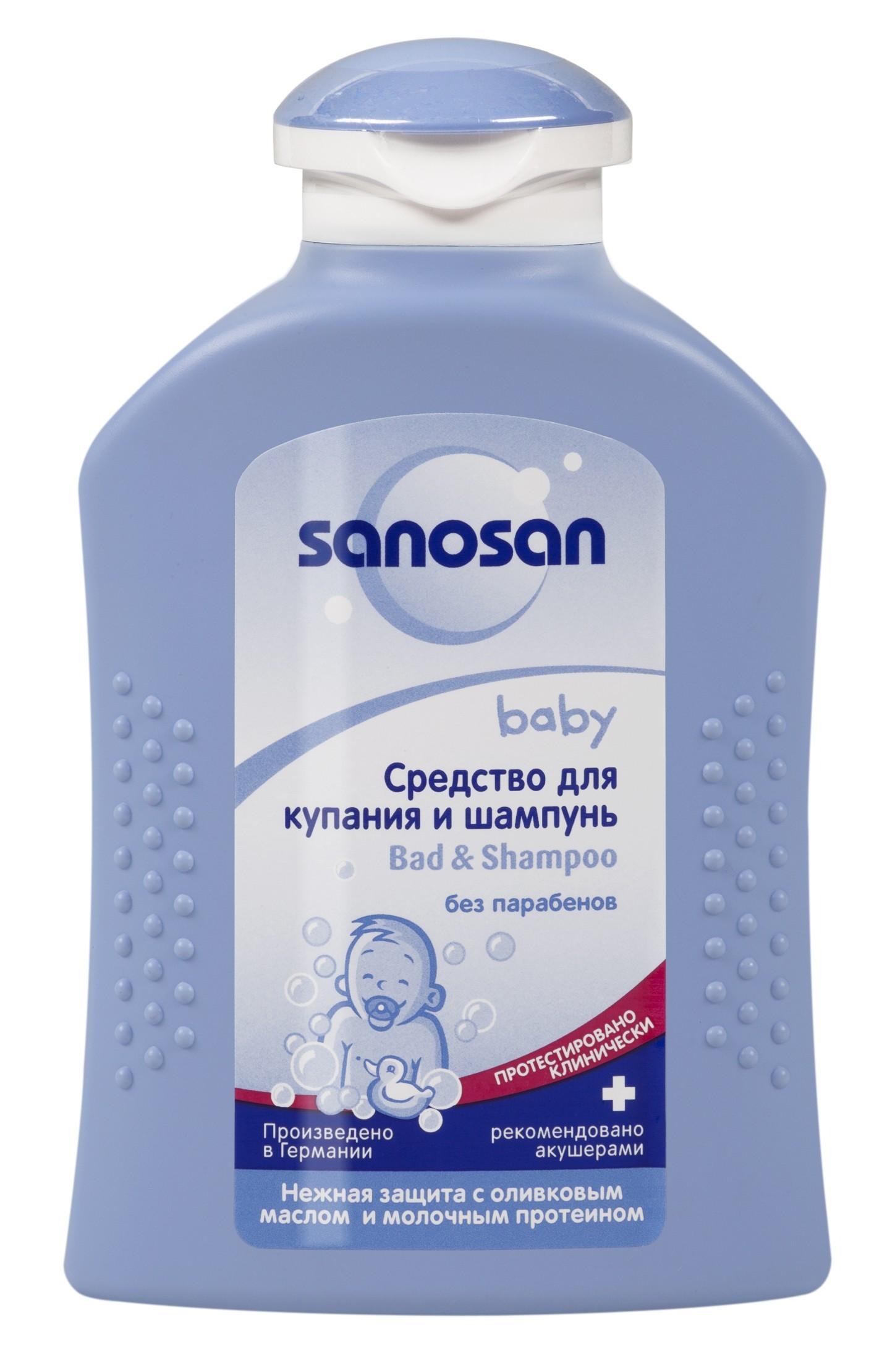 Средство для купания и шампунь Sanosan 200 мл