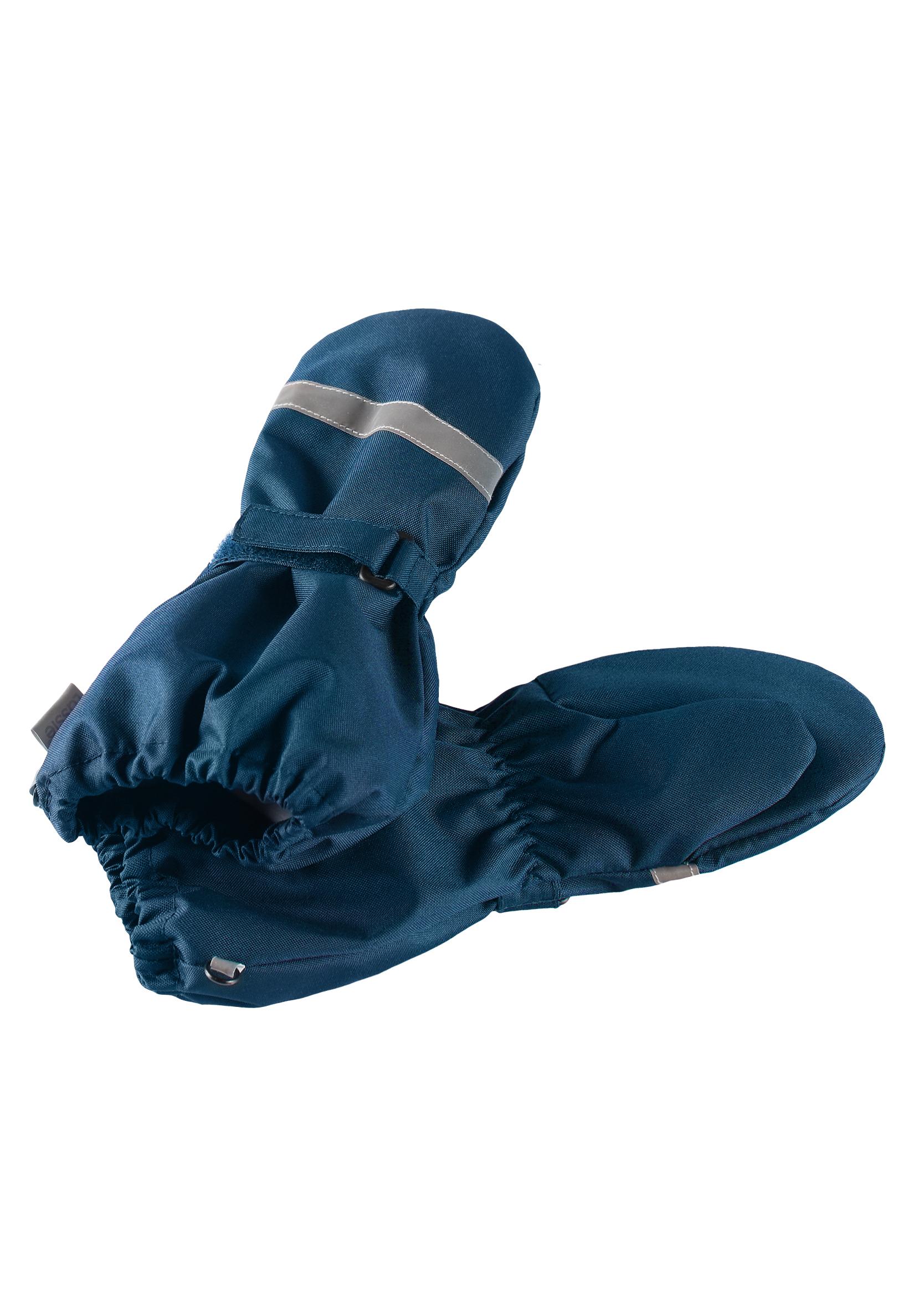 Купить со скидкой Варежки и перчатки Lassie 727717-6950-003004