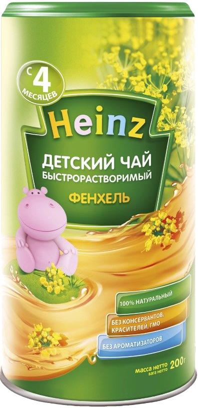 Чай детский Heinz Фенхель быстрорастворимый с 4 мес. 200 г.