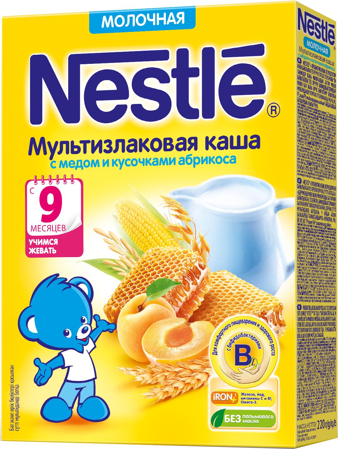 b8d0a2c0e8fd93 Каша Nestle Nestlé Молочная мультизлаковая с медом и абрикосом (с 9  месяцев) 220 г