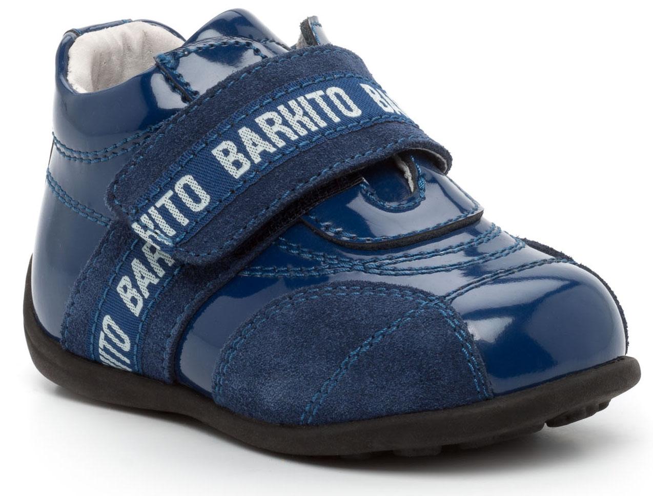 Ботинки и полуботинки Barkito Полуботинки для мальчика Barkito, темно-синие цены онлайн