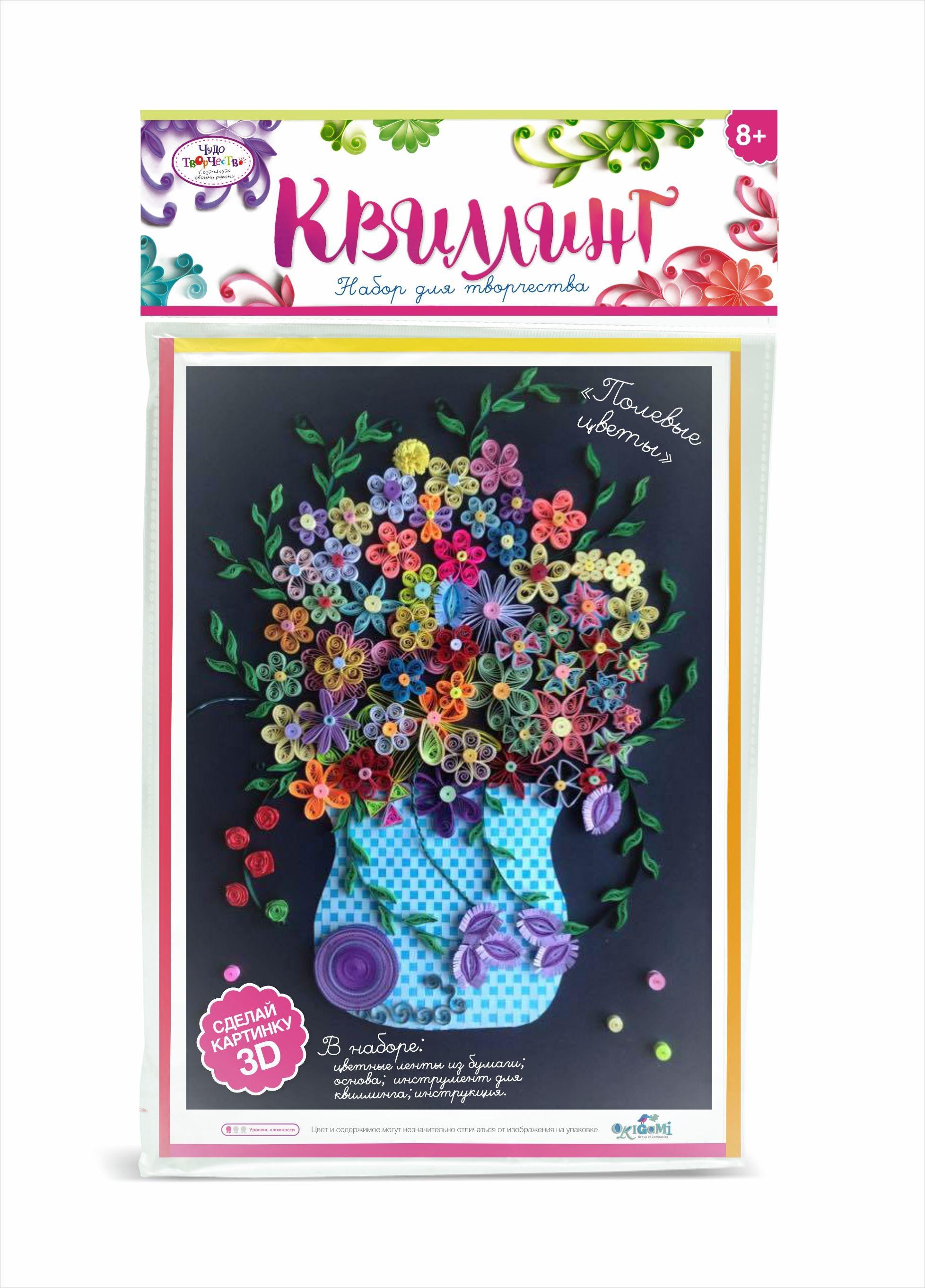 Наборы для творчества Origami Квиллинг Полевые цветы цены