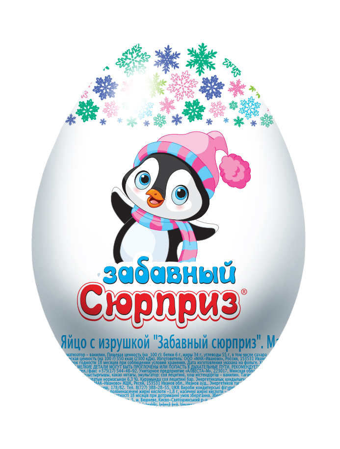 Десерты Забавный сюрприз Яйцо 20 г сладкая сказка печенье дед мороз и снегурочка 400 г