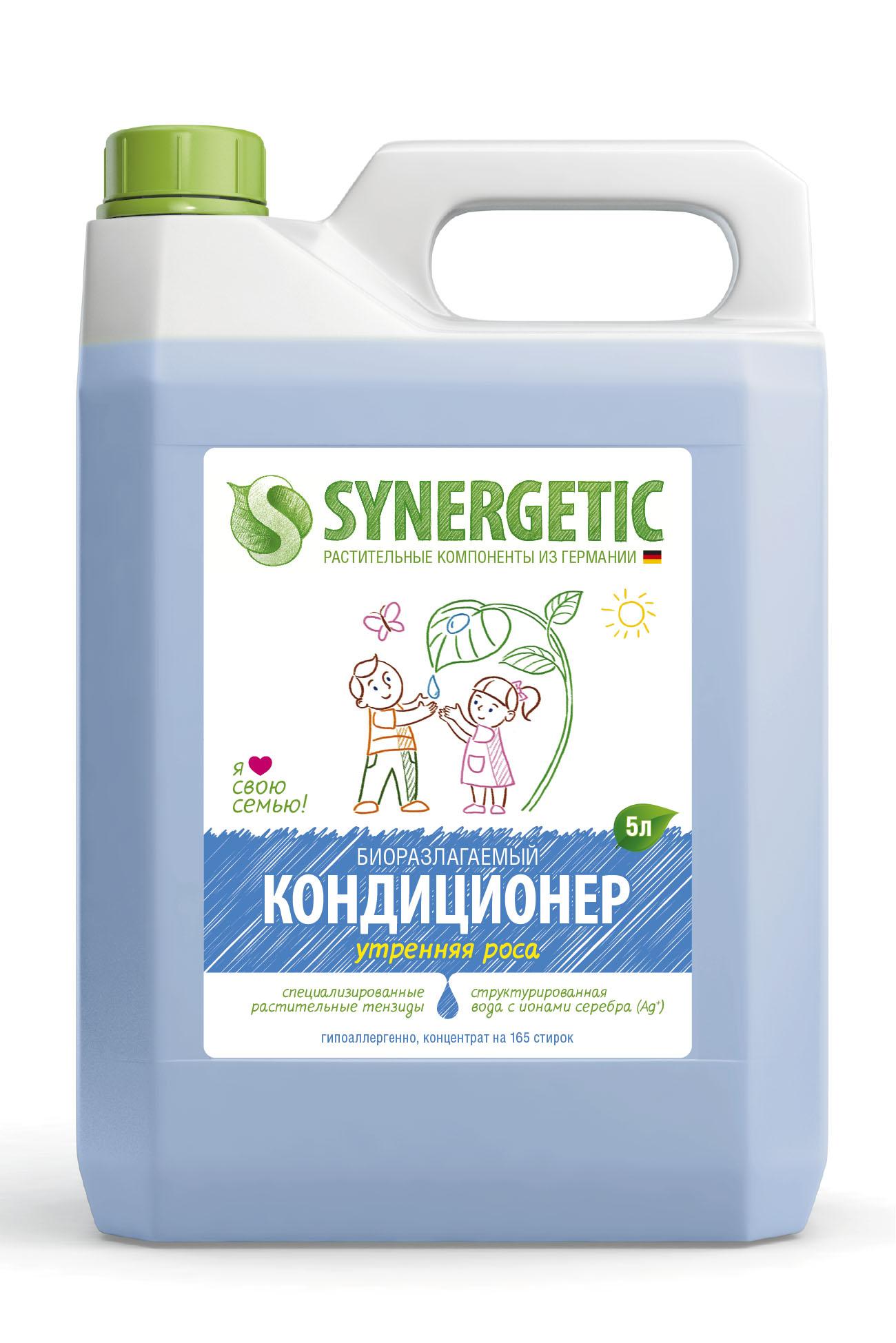 Средства для стирки Synergetic Кондиционер для белья Synergetic «Утренняя роса» 5 л кондиционер для белья synergetic 5 л
