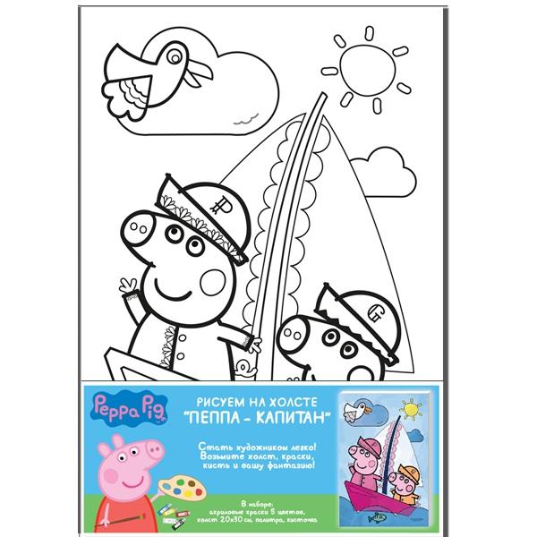 Набор для росписи Peppa Pig Пеппа-капитан