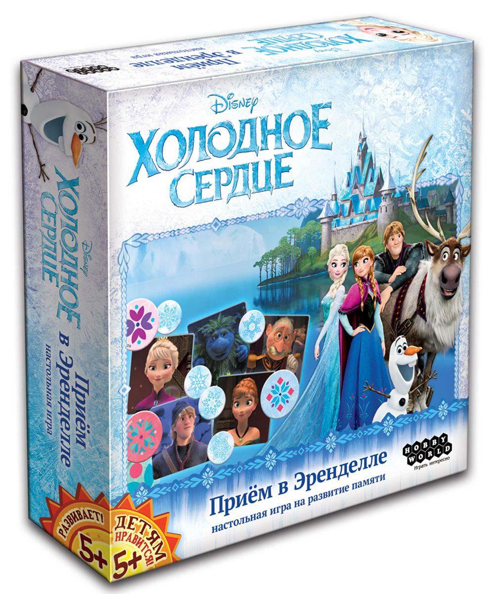 Настольные игры Hobby World Холодное Сердце. Прием в Эренделле